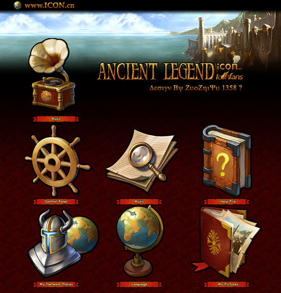 http://www.designswan.com/wp-content/uploads/2008/icon/ancient1.jpg