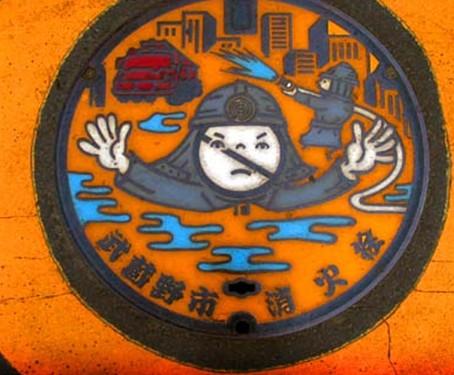 Japan Manhole Cover Design
