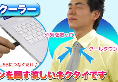 life gadget design